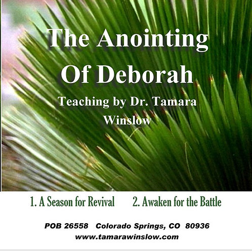The Anointing of Deborah | MP3