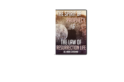 The Spirit of Prophecy | 4 Cd's