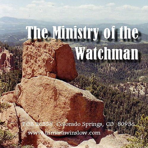 The Ministry of the Watchman