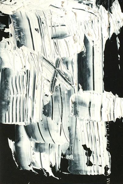 """Meral BATUR ÇAY, """"İçgüdüsel Benlik"""", Tuval Üzerine Karışık Teknik, 7 x 10 cm, 2021."""