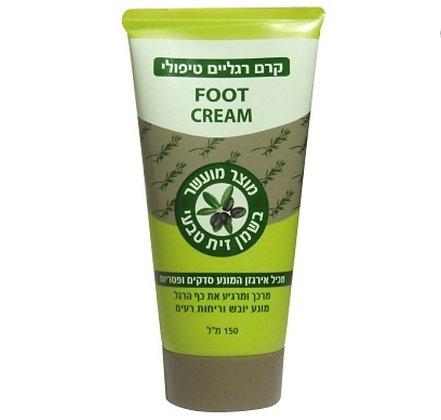קרם רגליים טיפולי מועשר בשמן זית טבעי 7290010570737