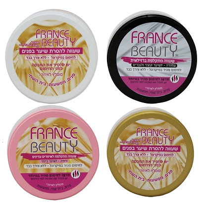 France Beauty  פראנס ביוטי שעווה חמה למיקרוגל. מוצרי טיפוח גוף לאישה