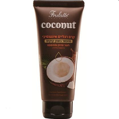 Frulatte Coconut פרולטה קוקונאט קרם רגליים אינטנסיבי מועשר שמן קוקוס 7290110803445