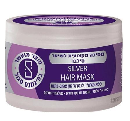 ProHair Silver Mask פרו הייר מסיכת סילבר לניקוי צהוב ללא מלחים 7290115040418