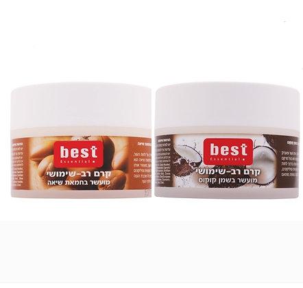 best  בסט קרם רב שימושי לגוף מועשר בחמאת שיאה/מועשר בשמן קוקוס
