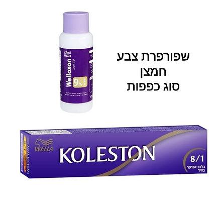 צבע לשיער קולסטון וולה wella koleston