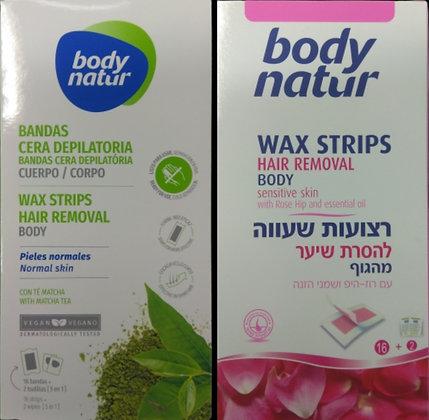 Body Natur Wax Strip בודי נטור רצועות שעווה. מוצרי טיפוח גוף לאישה