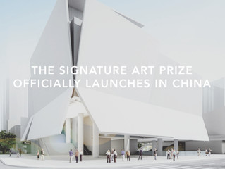 The Signature Art Prize Officially Launches in China