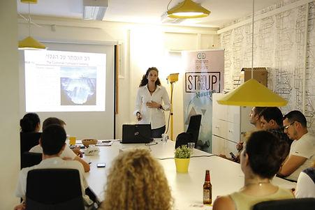 הרצאה_בקפסולה.jpg