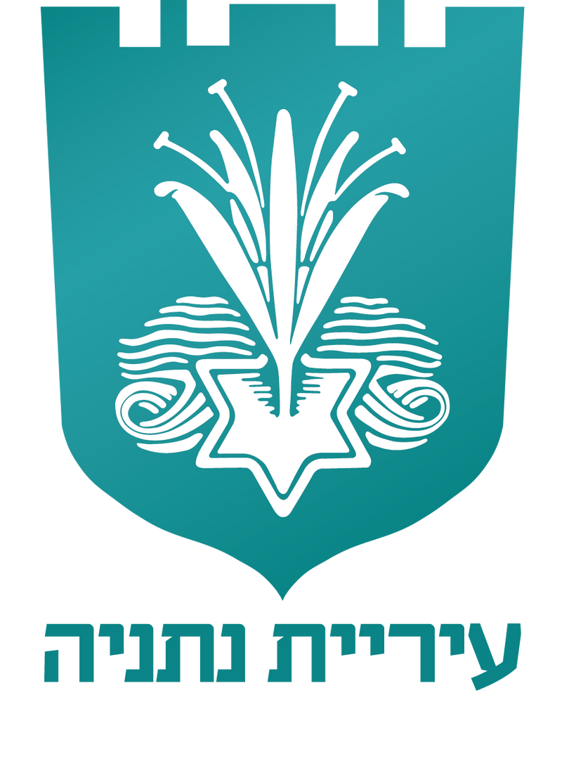 logo_new_version_of_OLD_LOGO_3.png