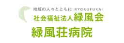 bnr_ryoku_s.png