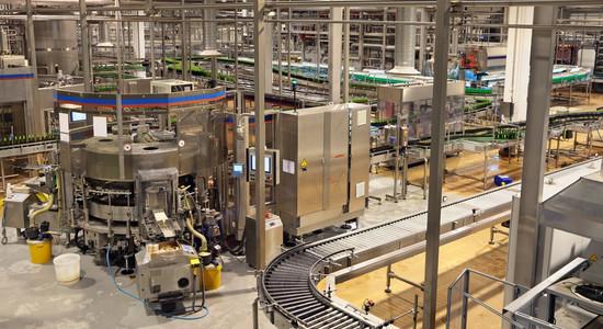 Ingeniería en Procesos Industriales