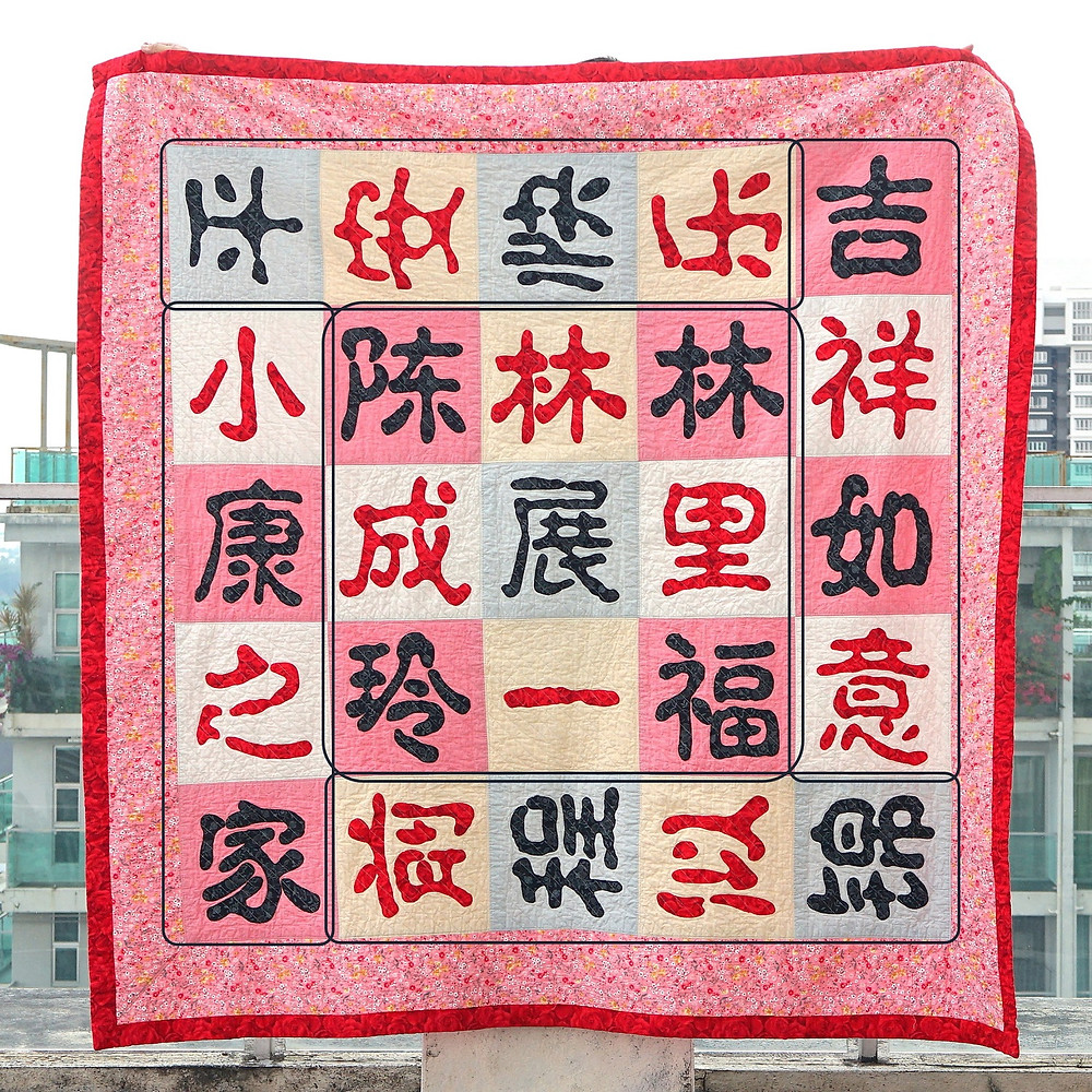 Chinese New Year Quilt