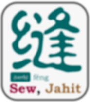 Sew Jahit Logo (Transparent).png