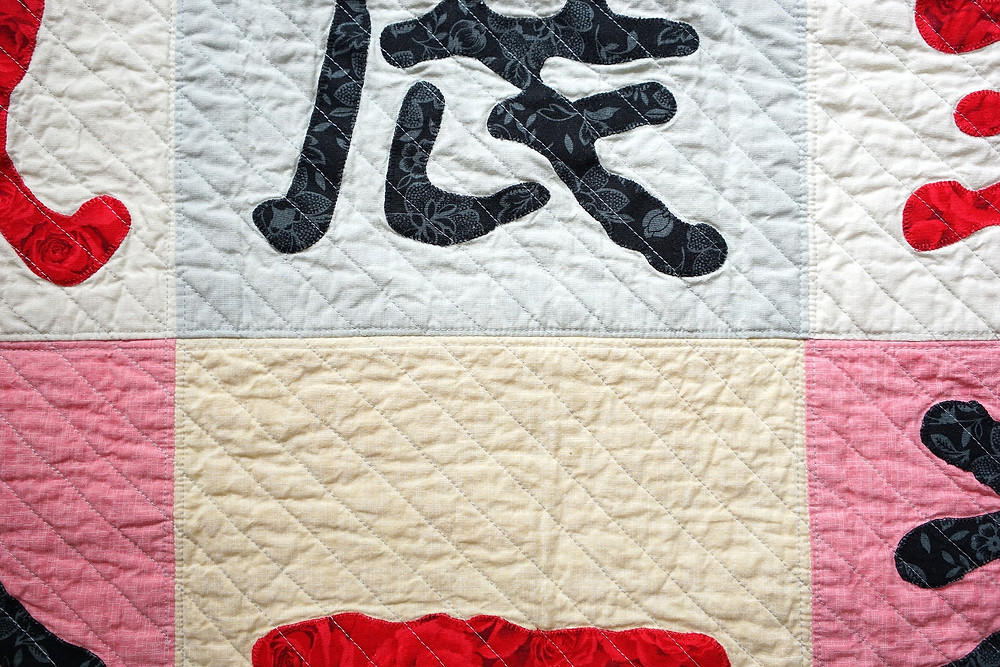 Close Up Quilting Chinese Quilt