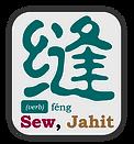 Sew Jahit Logo cropped