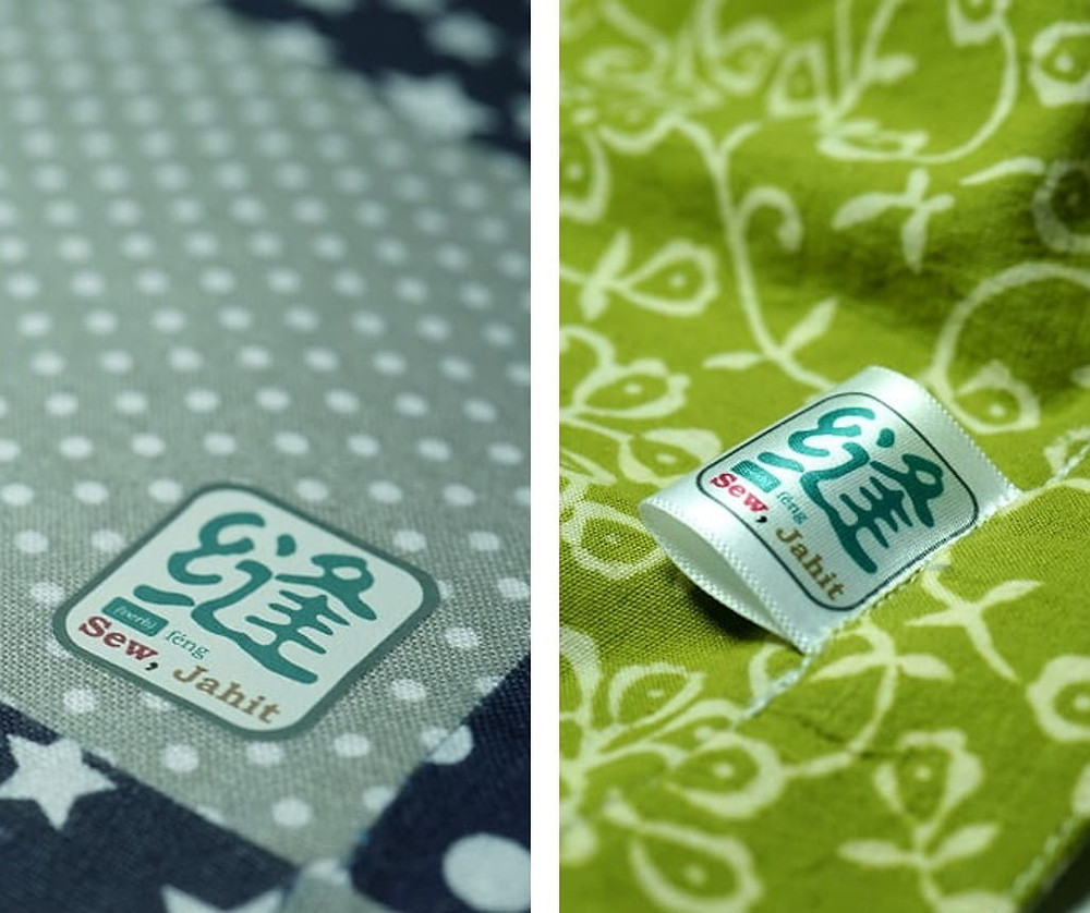 Iron-on and sew-on fabric labels