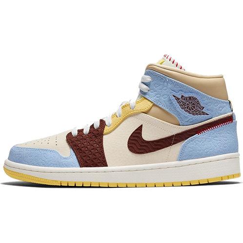 Nike Air Jordan 1 Blue/Brown/Yellow