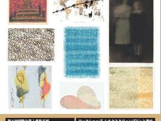 「国際版画シルクスクリーンビエンナーレ展」ワークショップ協働開催