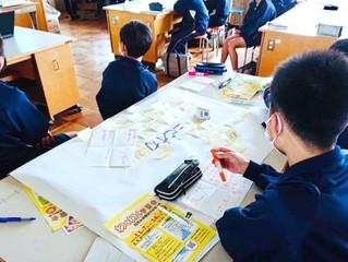 岳洋中学校で「キャリア郷育はたらく喜び~ふるさと菊川の未来を創る~」が開催されました