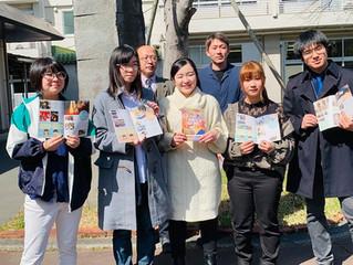 フリーペーパー「KIKUGAWA ART」が発行されました!