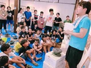 きくがわジュニアアート教室 第2回「前田直紀の思い出のプロジェクト」