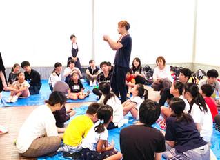 第2回きくがわジュニアアート教室 「カラフルパワフル陶風鈴」