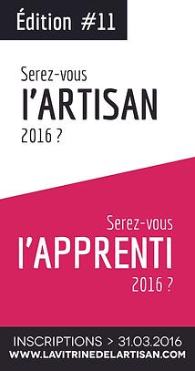 artisan 2016.png