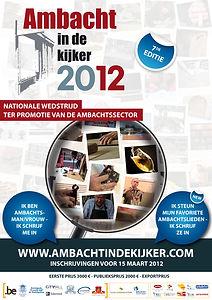 Artisan - Affiche 2012 - NL.JPG