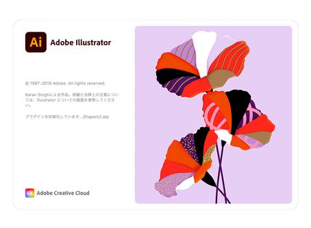 初心者の方にもわかりやすい!Illustrator講座[#002]イラレをインストールしてみよう!【イラレのこと】