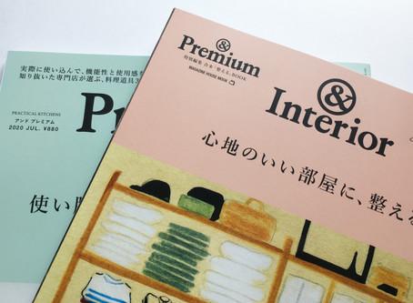 デザイナーのわたしがよくみる雑誌と購入するときの基準。