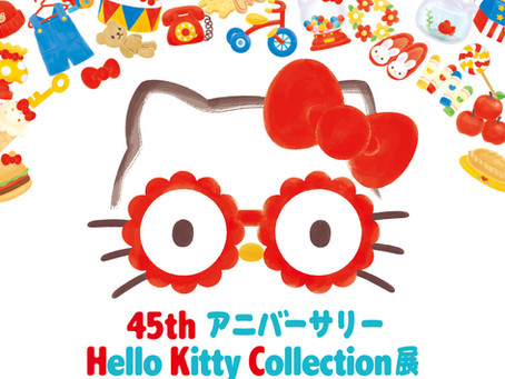 45th Anniversary Hello Kitty Collection展へ!