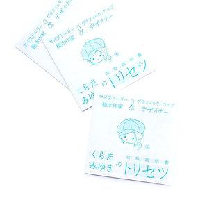 torisetsu04.jpg