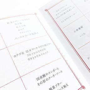 Restaurant be 様 2018おせちDM03