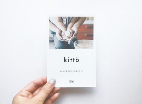 kittö | キット@you-ichi promotion 新商品【グラフィックデザイン】