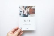 kittö コンセプトカード