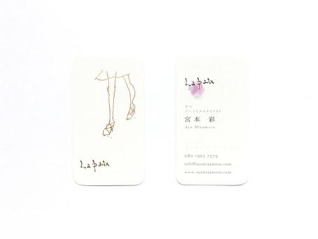 La paix(ラペ)宮本 彩 様 名刺 と彼女とのご縁。【グラフィックデザイン】