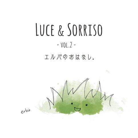 Luce&Sorriso エルバのおはなし。