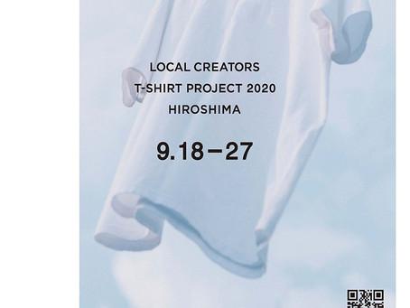 デザインのチカラで広島を元気にするTシャツ展@LOCAL CREATORS T-SHIRT PROJECT 2020HIROSHIMA