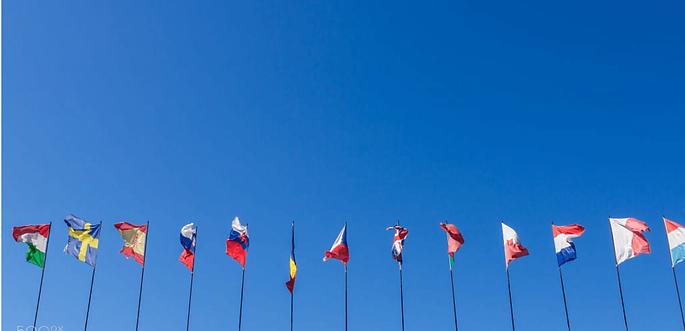 drapeau-international-mondial-renommée
