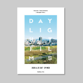 Kota Aoki photo Exhibition 「DAYLIGHT FILMS」