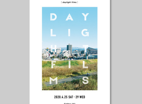 Kota Aoki photo Exhibition 「DAYLIGHT FILMS」