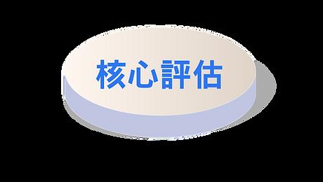 20200811_課程優勢V3-02.png