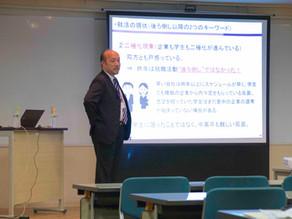 神戸産学官交流会 第220回 公開講演会