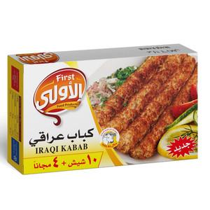 Iraqi Meat Kabab