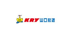 KRY山口放送「KRY Morning Up」に出演します。