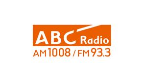 朝日放送ラジオ「リアルをぶつけろ!ハッシュタグZ」に出演しました。