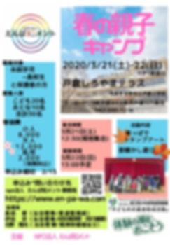 33873269-86C0-4D32-AD49-C4A74C553311.jpe