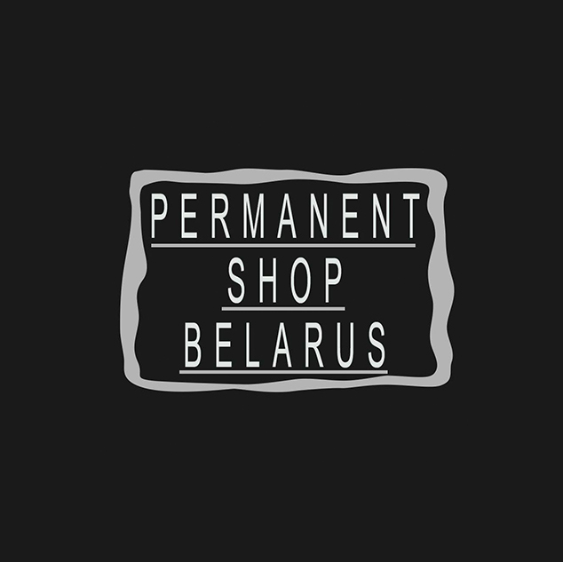 permanent-shop-belarus