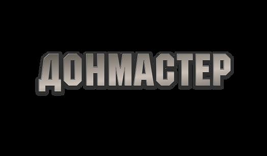 Донмастер
